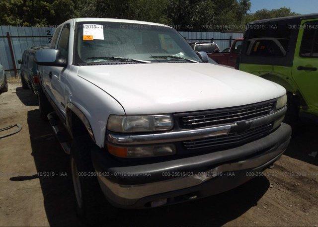 Inventory #548148623 1999 Chevrolet SILVERADO
