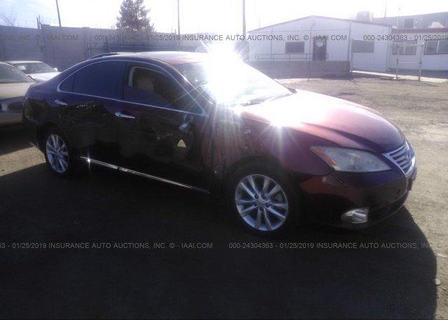 Inventory #776545588 2010 Lexus ES