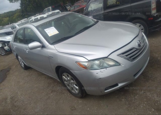 Inventory #140205526 2009 Toyota CAMRY