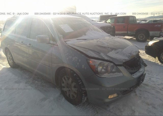 Inventory #803431855 2005 Honda ODYSSEY