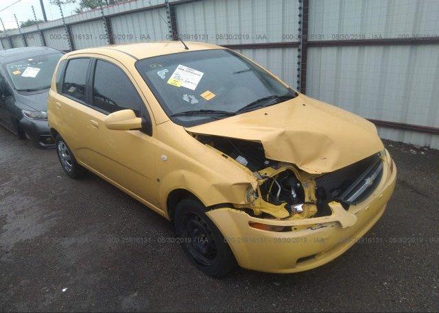 Inventory #303717996 2008 Chevrolet AVEO