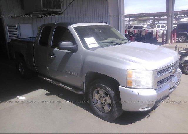 Inventory #482116625 2011 Chevrolet SILVERADO