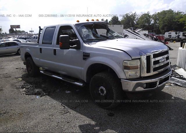 Inventory #151852474 2009 FORD F250