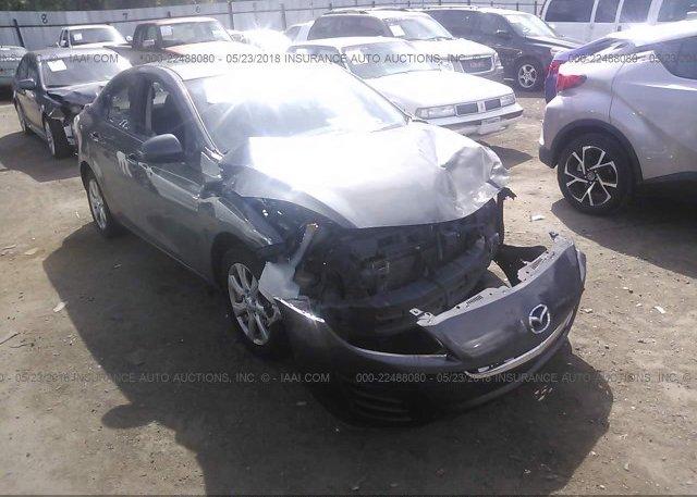 Inventory #466253274 2010 Mazda 3