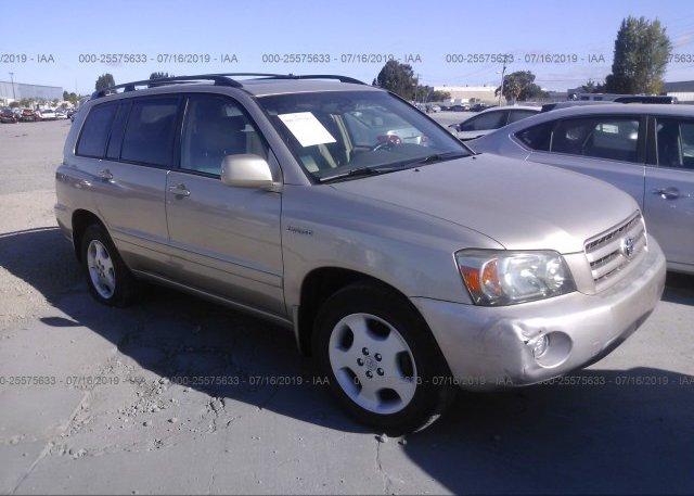 Inventory #142419281 2004 Toyota HIGHLANDER