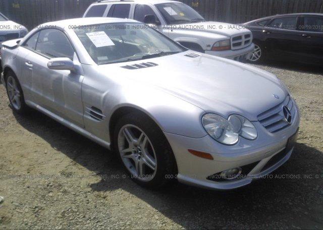 Inventory #352283723 2007 Mercedes-benz SL