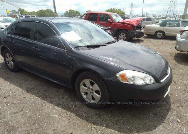 Inventory #872775543 2009 Chevrolet IMPALA