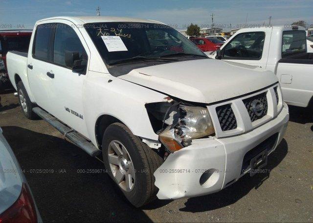 Inventory #159084585 2005 Nissan TITAN