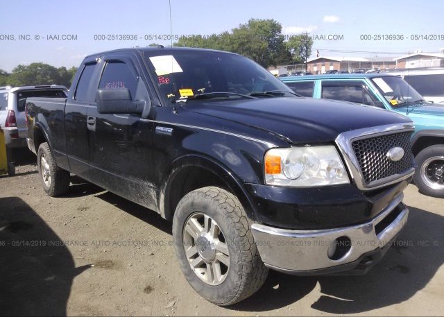 Inventory #265745663 2008 FORD F150