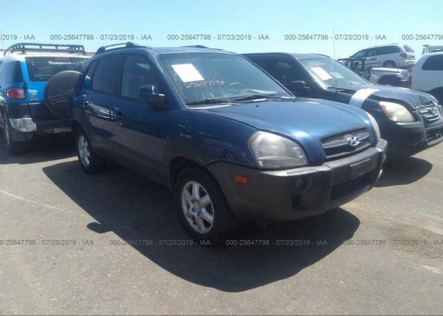 Inventory #958986823 2005 Hyundai TUCSON