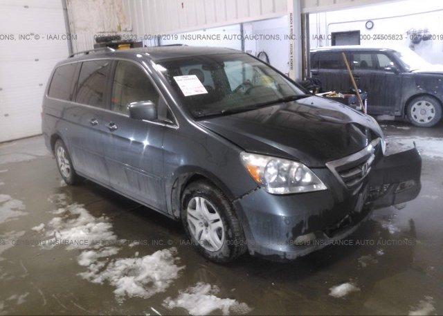Inventory #189749241 2005 Honda ODYSSEY