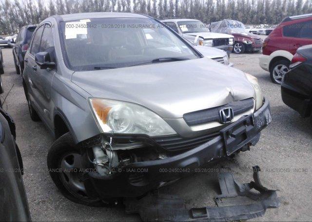 Inventory #677195901 2007 Honda CR-V