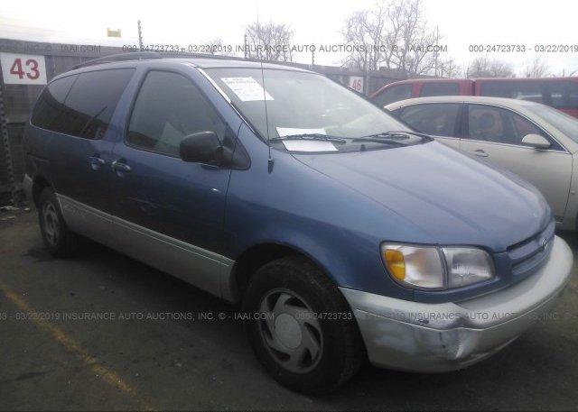 Inventory #419809227 1998 Toyota SIENNA