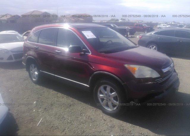 Inventory #530996649 2008 Honda CR-V