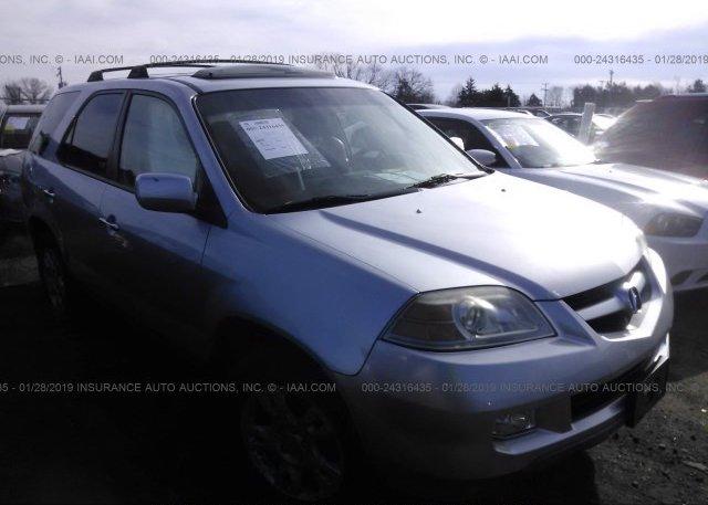 Inventory #952961722 2006 Acura MDX