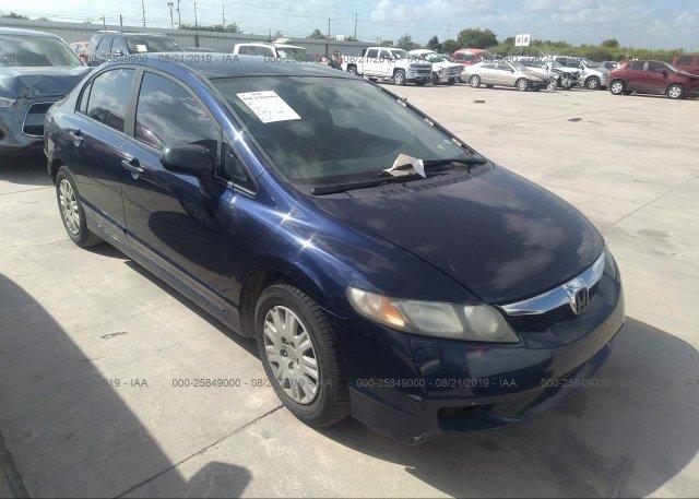 Inventory #895986872 2010 Honda CIVIC