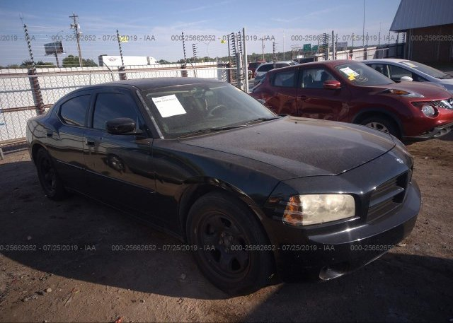 Inventory #961355689 2008 Dodge CHARGER