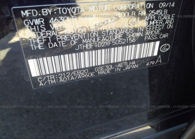 JTHBF1D2XF5052156 2015 LEXUS IS 250