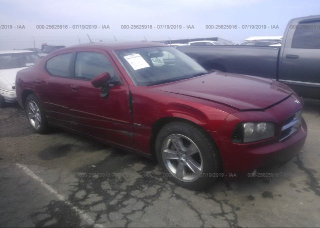 Inventory #590895390 2008 Dodge CHARGER