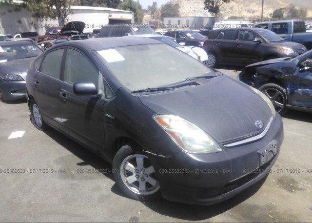 Inventory #641221739 2007 Toyota PRIUS