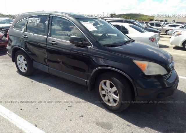 Inventory #238804181 2007 Honda CR-V