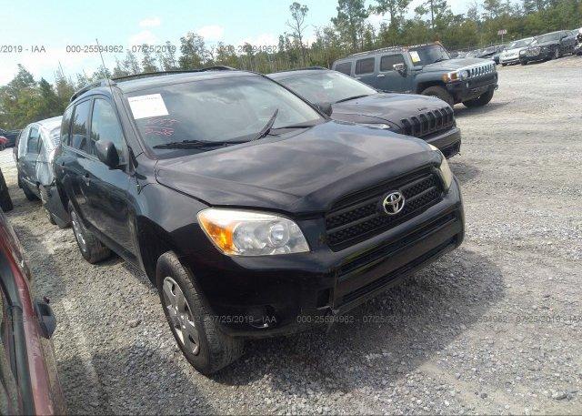 Inventory #753671997 2008 Toyota RAV4