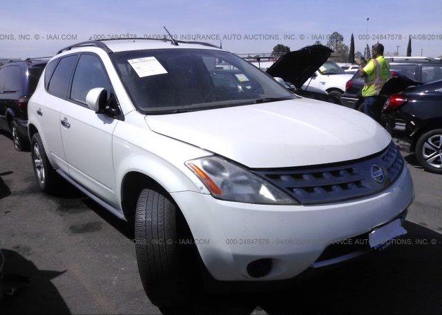 Inventory #494718251 2006 Nissan MURANO