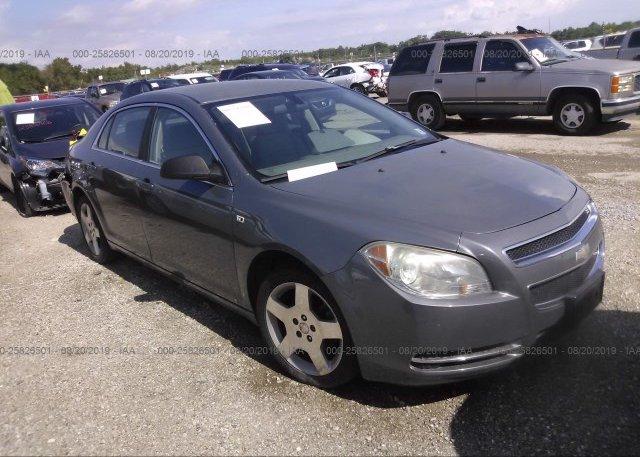 Inventory #383795139 2008 Chevrolet MALIBU