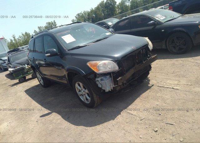 Inventory #315608847 2012 Toyota RAV4