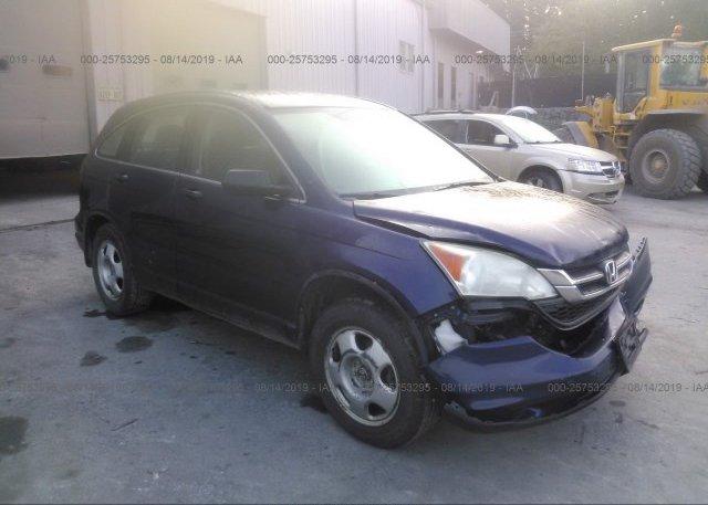 Inventory #411376433 2010 Honda CR-V
