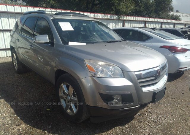 Inventory #123190116 2008 Saturn OUTLOOK