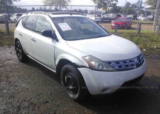 Jn8az08t75w322121 Clear White Nissan Murano At Memphis Tn On