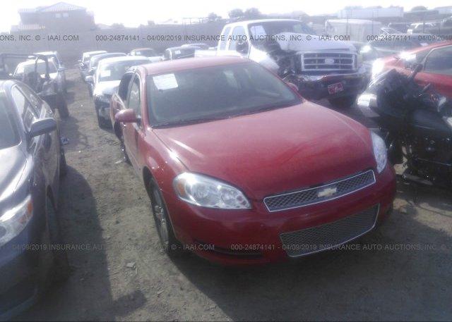 Inventory #161937309 2012 Chevrolet IMPALA