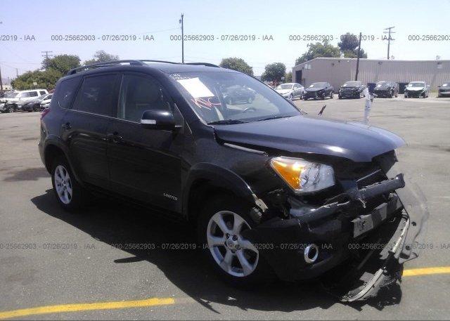 Inventory #641517826 2012 Toyota RAV4