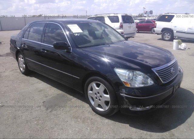 Inventory #235708299 2004 Lexus LS
