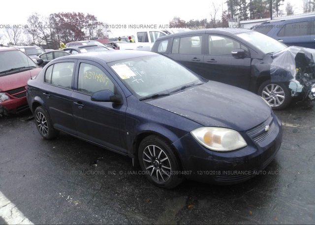 Inventory #890382277 2008 Chevrolet COBALT