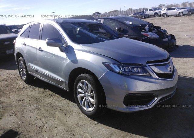 Inventory #752868860 2018 Acura RDX