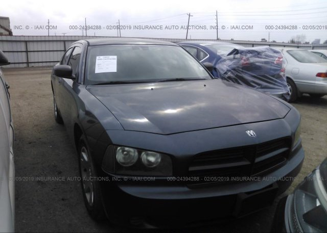 Inventory #592718258 2007 Dodge CHARGER