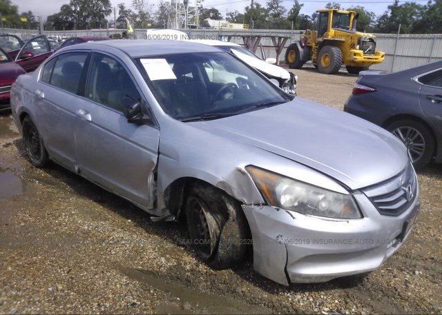 Inventory #517876532 2011 Honda ACCORD
