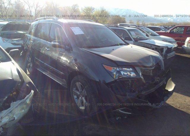 Inventory #232925312 2011 Acura MDX
