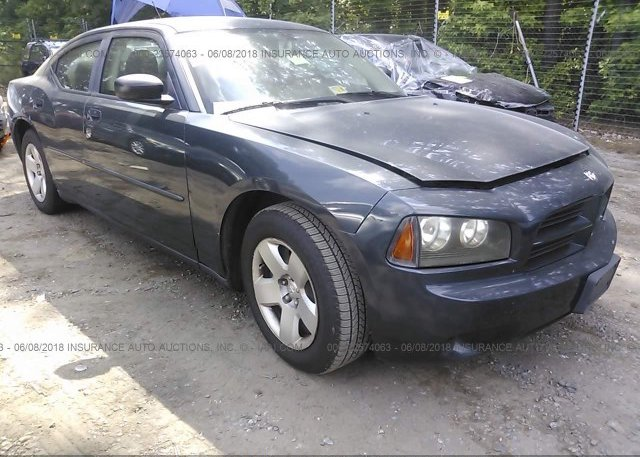 Inventory #145418516 2008 Dodge CHARGER