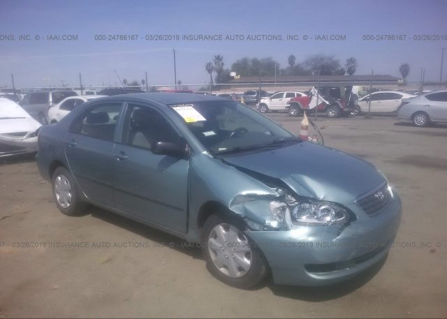 Inventory #129442116 2005 Toyota COROLLA
