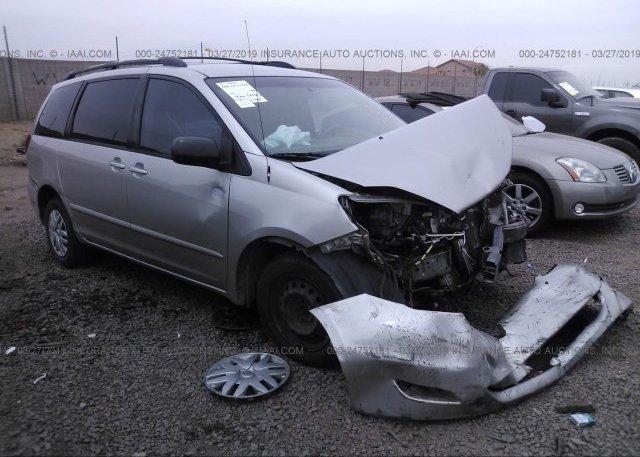 Inventory #461573830 2007 Toyota SIENNA