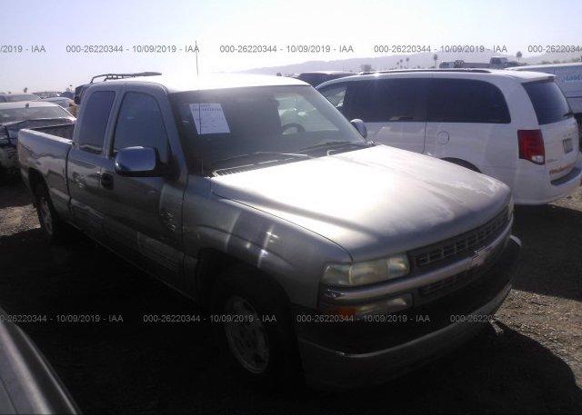 Inventory #170748280 1999 CHEVROLET SILVERADO