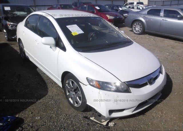 Inventory #401966940 2011 Honda CIVIC