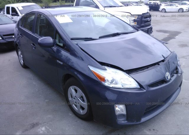 Inventory #122712997 2010 Toyota PRIUS