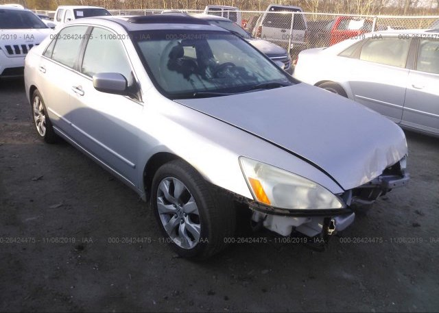 Inventory #686261376 2005 Honda ACCORD