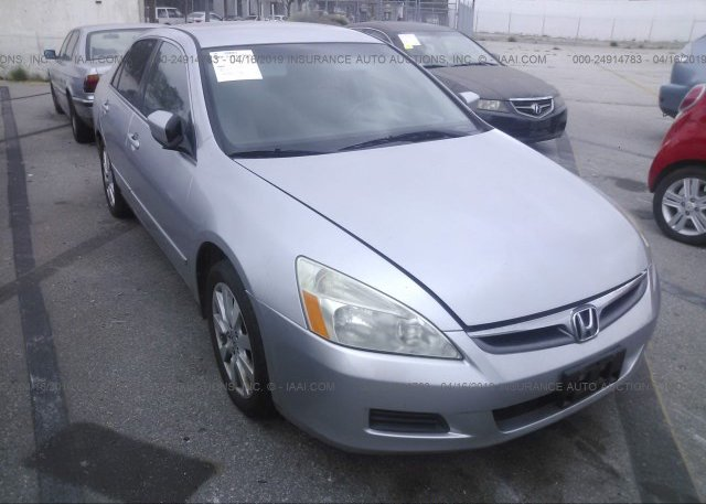 Inventory #540114740 2007 Honda ACCORD