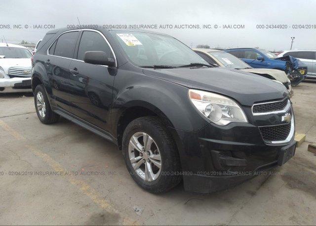 Inventory #775497556 2012 Chevrolet EQUINOX