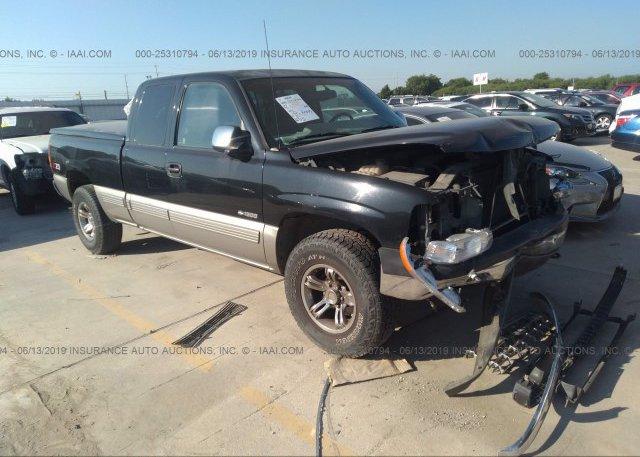 Inventory #895078205 2000 Chevrolet SILVERADO